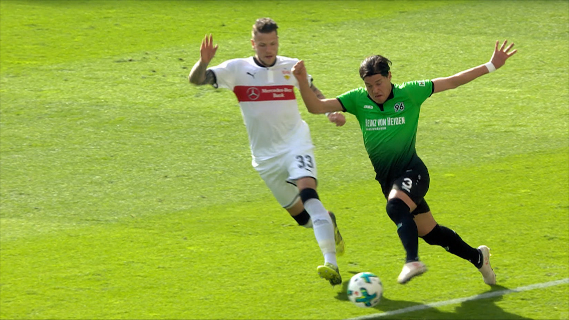 Highlights: VfB Stuttgart - Hannover 96