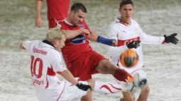 /?proxy=REDAKTION/Saison/VfB_II/2010-2011/heidenheimopt464.JPG