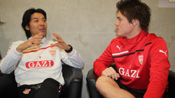 /?proxy=REDAKTION/Teams/VfB/2011-2012/Sakai-1-Tag-1-255x143.jpg