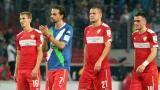 /?proxy=REDAKTION/News/2014-2015/Rueckblick_VfB-Wolfsburg_592x333_160x90.jpg