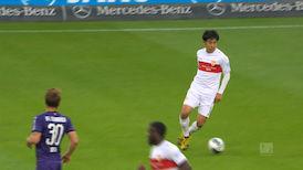 Highlights: VfB Stuttgart - VfL Osnabrück
