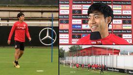 Der Start in die Derby-Woche mit Wataru Endo