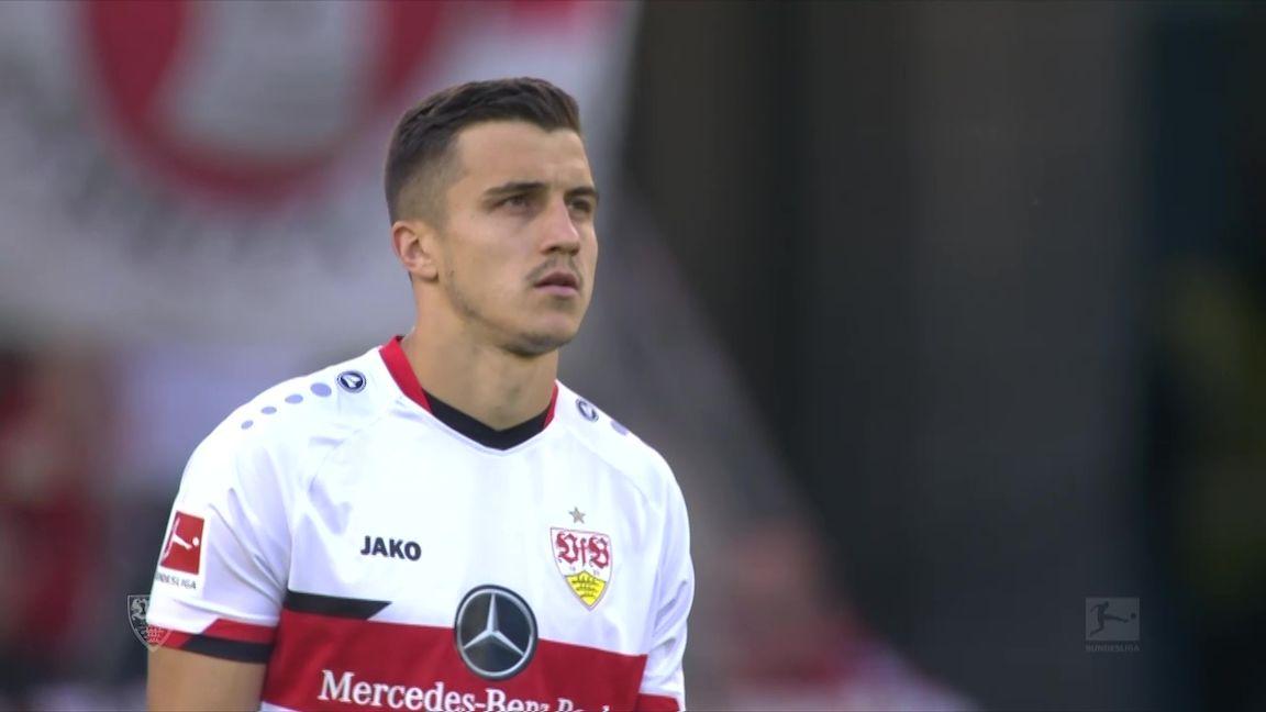 Highlights: VfB Stuttgart - 1. FC Union Berlin